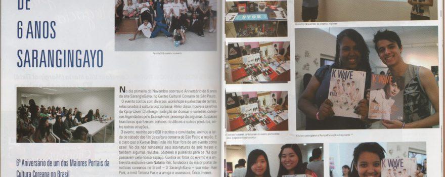 Artigo Revista Kwave Brasil – novembro de 2014