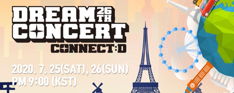 Dream Concert 2020 anuncia line-up; festival será transmitido pela internet