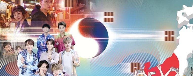 """Jornal destaca influência do entretenimento coreano no Japão: """"terceira fase da Hallyu"""""""