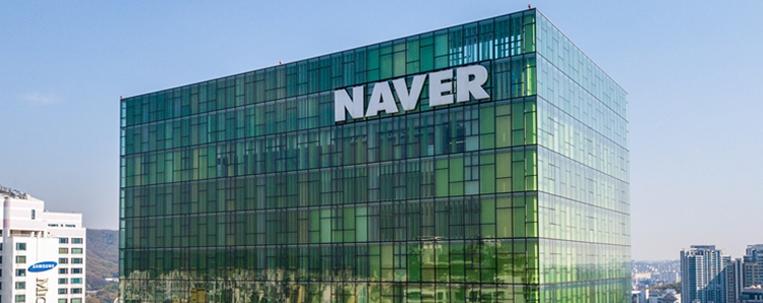 Naver fecha acordo para investir mais de R$400 milhões na SM Entertainment