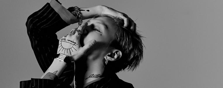 Taemin divulga imagens prévia e informações sobre novo álbum
