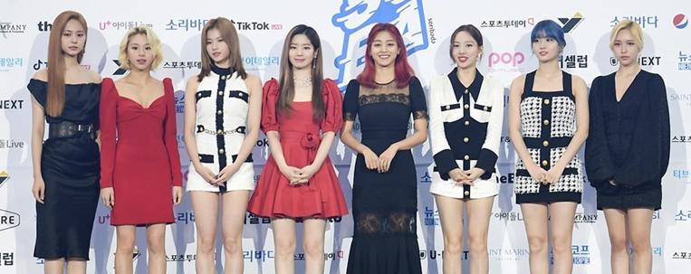 """BTS, TWICE e Kang Daniel são destaques do """"2020 Soribada Best K-Music Awards"""""""