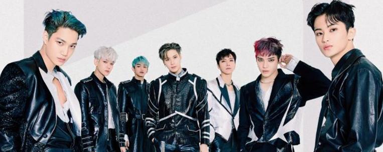 SuperM anuncia primeiro álbum e divulga site interativo com teasers