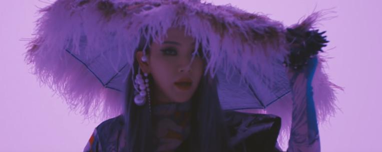 """CL mostra toda sua atitude em vídeo de """"Post Up""""; vem ver"""