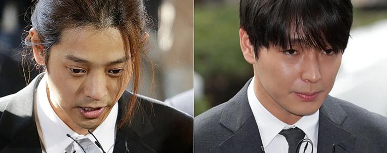 Justiça coreana determina tempo de prisão de Jung Joonyoung e Choi Jonghun