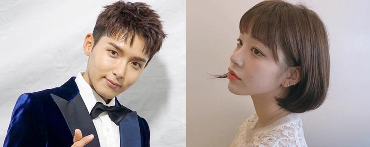 Ryeowook, do Super Junior, e Ari, ex-TAHITI, estão namorando