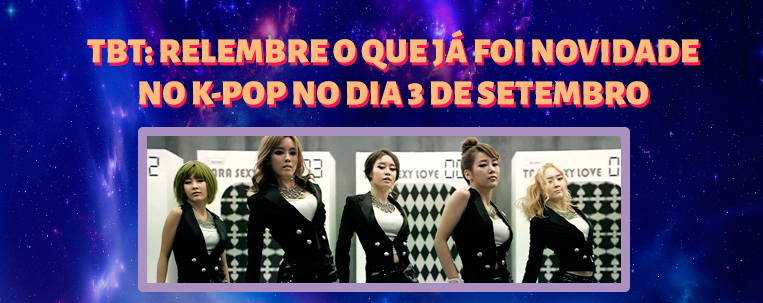 TBT: relembre o que já foi novidade no k-pop no dia 3 de setembro