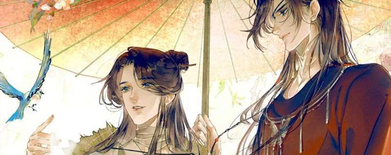 """Romance BL """"Tian Guan Ci Fu"""" pode ganhar adaptação em live action, diz site"""