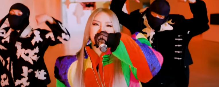 CL divulga inéditas e faz apresentação na TV norte-americana