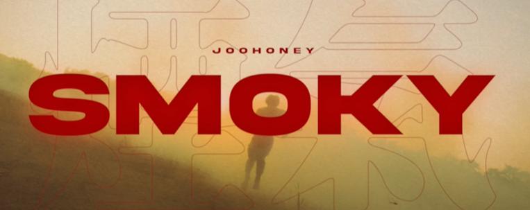 Joohoney, do Monsta X, divulga prévia de novo clipe em carreira solo