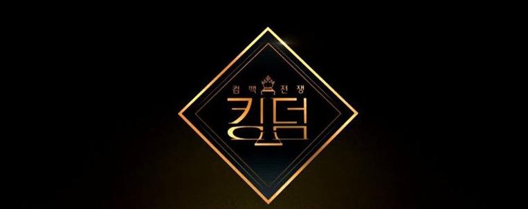 """""""Kingdom"""": nova reality da Mnet deve começar filmagens em janeiro"""