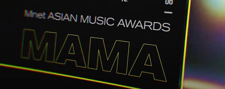 Mnet divulga informações sobre o MAMA 2020
