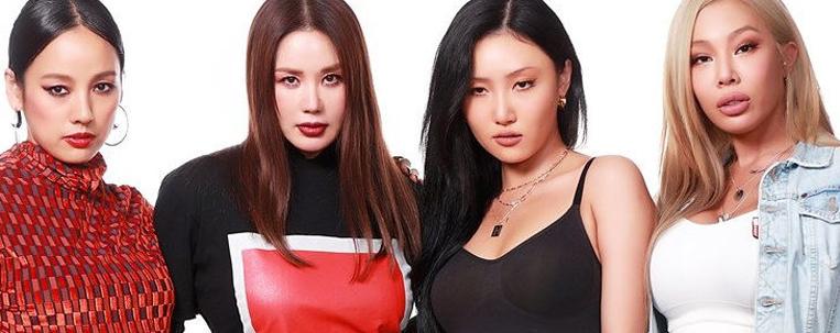 Grupo formado por Hyori, Hwasa, Jessi e Uhm Junghwa divulga capa de primeiro single