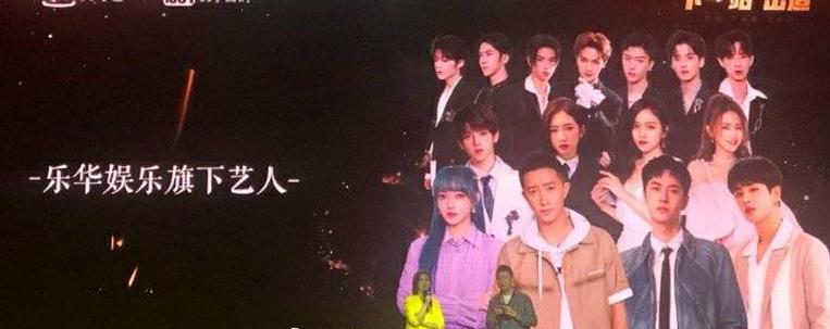 Yuehua Entertainment, gravadora do UNIQ, anuncia reality show para formar novo grupo