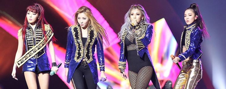 2NE1: CL e Dara fazem live juntas e mencionam Minzy e Park Bom