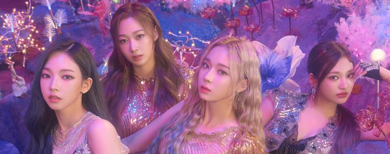 Aespa anuncia data de lançamento de single de estreia e divulga novos vídeos