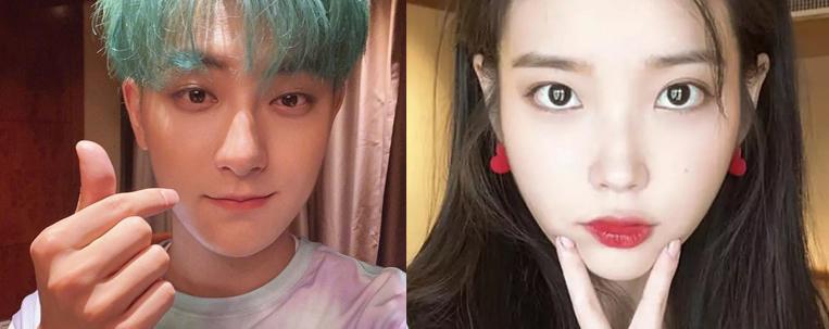 """Huang Zitao se declara para """"celebridade misteriosa"""" e internautas citam o nome de IU"""