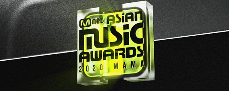 MAMA 2020 adiciona mais artistas na line-up do evento