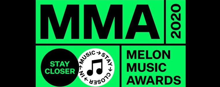 Melon Music Awards 2020: veja a lista de indicados e saiba como votar