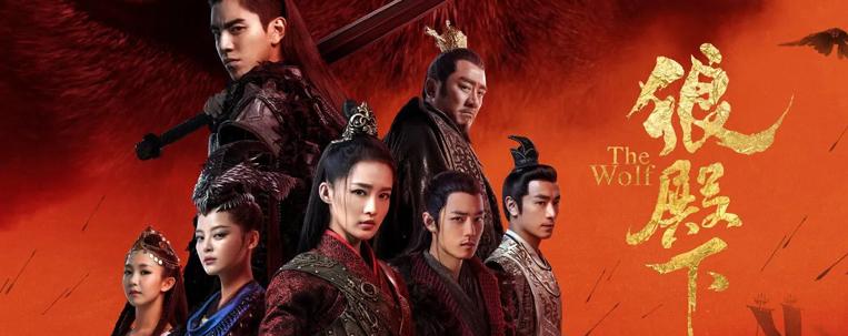 """Drama """"The Wolf"""", com Xiao Zhan, é lançado em plataformas de streaming"""