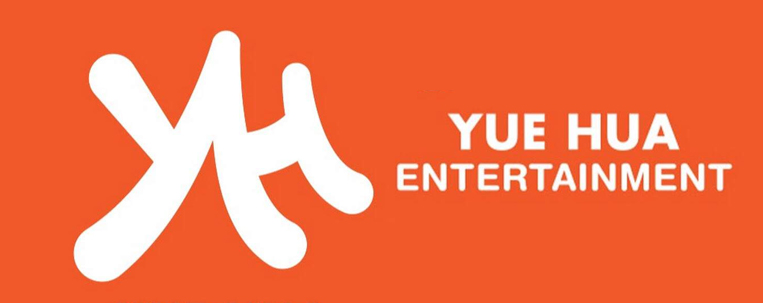 """Yuehua Entertainment nega que funcionária da empresa seja """"hater"""" de Xiao Zhan"""