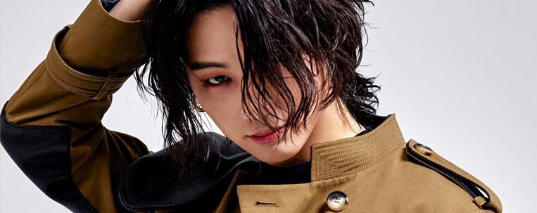 Jay B (JB), do GOT7, pode assinar com a H1GHR MUSIC, de Jay Park