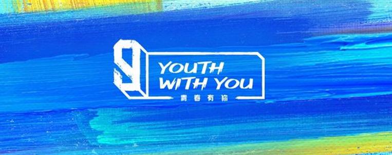 """Após polêmica com """"Youth With You 3"""", governo de Pequim altera regras para competições musicais"""