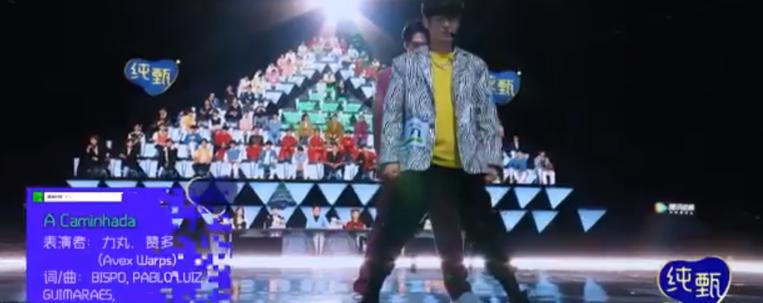 """Participantes japoneses do """"Chuang 2021"""" cantam música da Gloria Groove no programa; vem ver"""