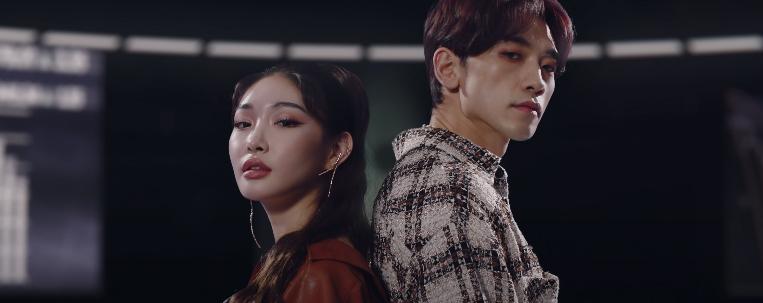 """Rain e Chungha lançam clipe de """"Why Don't We""""; vem ver"""