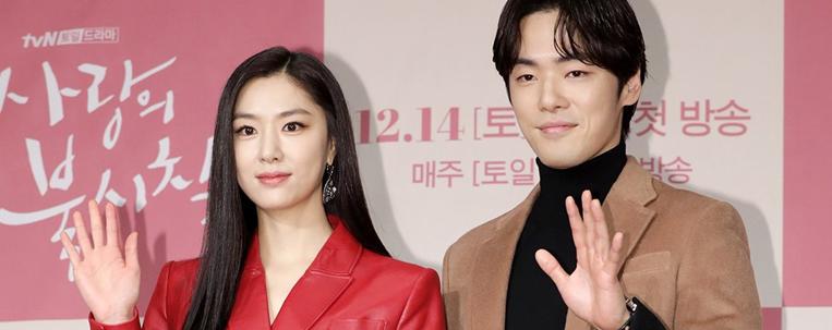 """Seo Ji Hye e Kim Jung Hyun, de """"Pousando no Amor"""", estão namorando, diz portal"""