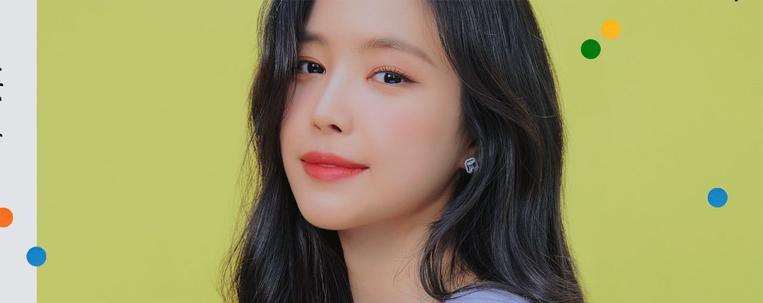 Naeun, do Apink, deixa a Play M e negocia contrato com a YG Entertainment