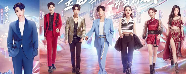 """Youth and Melody"": competição musical terá Lay Zhang, Li Wenhan, Yao Bonan e mais"