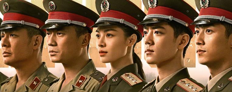 """Drama militar """"Ace Troops"""", com Xiao Zhan e Huang Jingyu, divulga trailer"""
