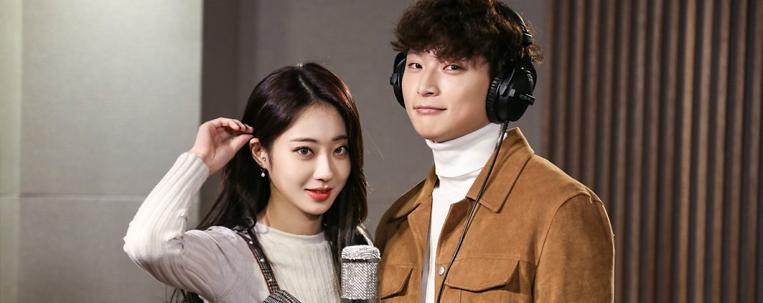 Jinwoon, do 2AM, e Kyungri terminam namoro