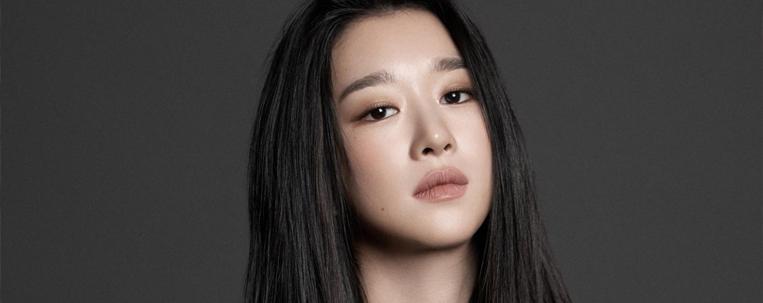 Após polêmicas, Seo Ye Ji não participará do Baeksang Arts Awards