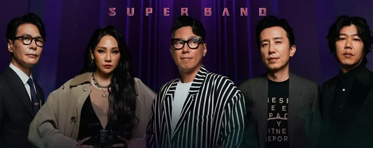 """CL, Lee Sang Soon e mais serão jurados no """"Super Band 2"""""""