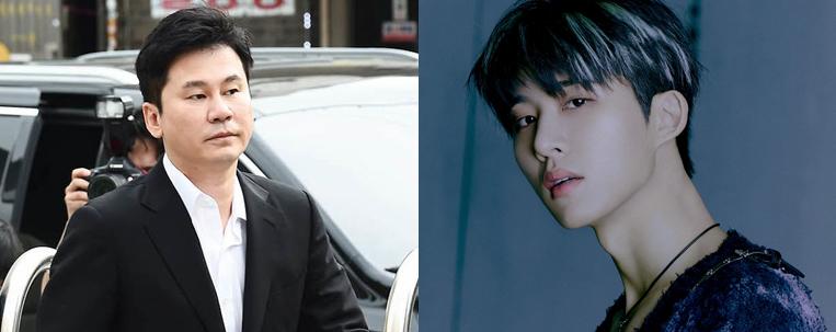 Yang Hyun Suk é investigado por ameaçar pessoa que vendeu drogas para B.I, ex-iKON