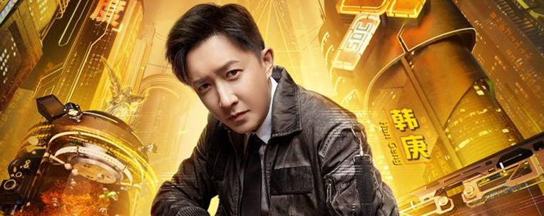 """Han Geng é o segundo """"capitão"""" confirmado para o """"Street Dance of China 4"""""""