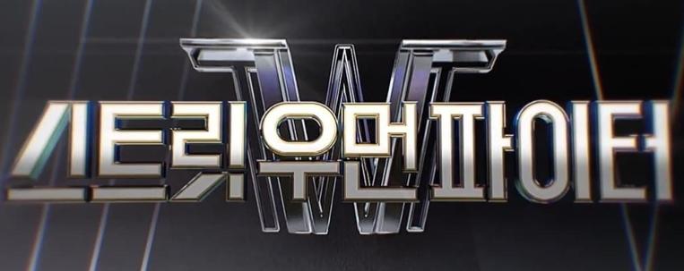 """Mnet pede desculpas por usar chamado islâmico em """"Street Woman Fighter"""""""
