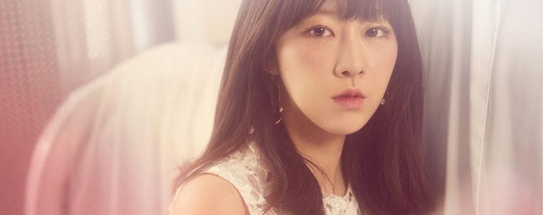 Yujeong anuncia saída do LABOUM